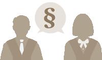 Grafik mit Anwalt und Anwältin zwischen beiden eine Sprechblase mit Paragraphenzeichen